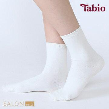 靴下屋Tabio 純色平紋中筒短襪