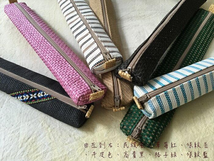 【QC館】環保紙布拉鏈餐具袋/100%台灣手工製作/七色