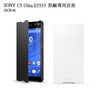 SONY Xperia C5 Ultra E5553 原廠側翻皮套 SCR40【葳豐數位商城】