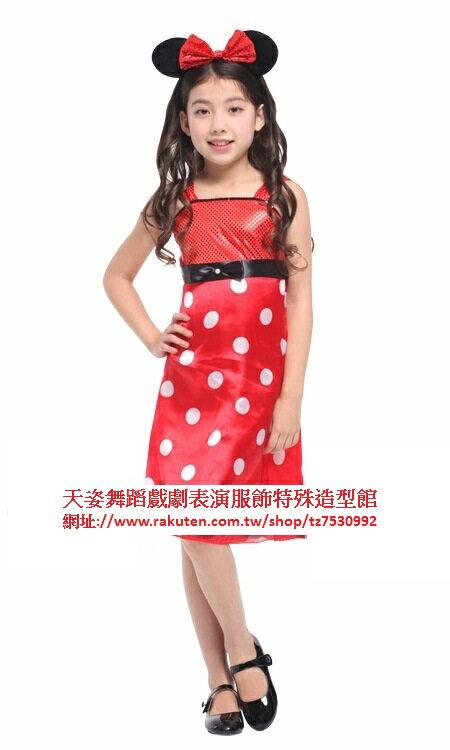 G-0192可愛蜜妮公主化妝舞會表演造型派對服(S/M/L/XL)