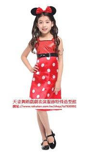 天姿舞蹈戲劇表演服飾特殊造型館:G-0192可愛蜜妮公主化妝舞會表演造型派對服(SMLXL)