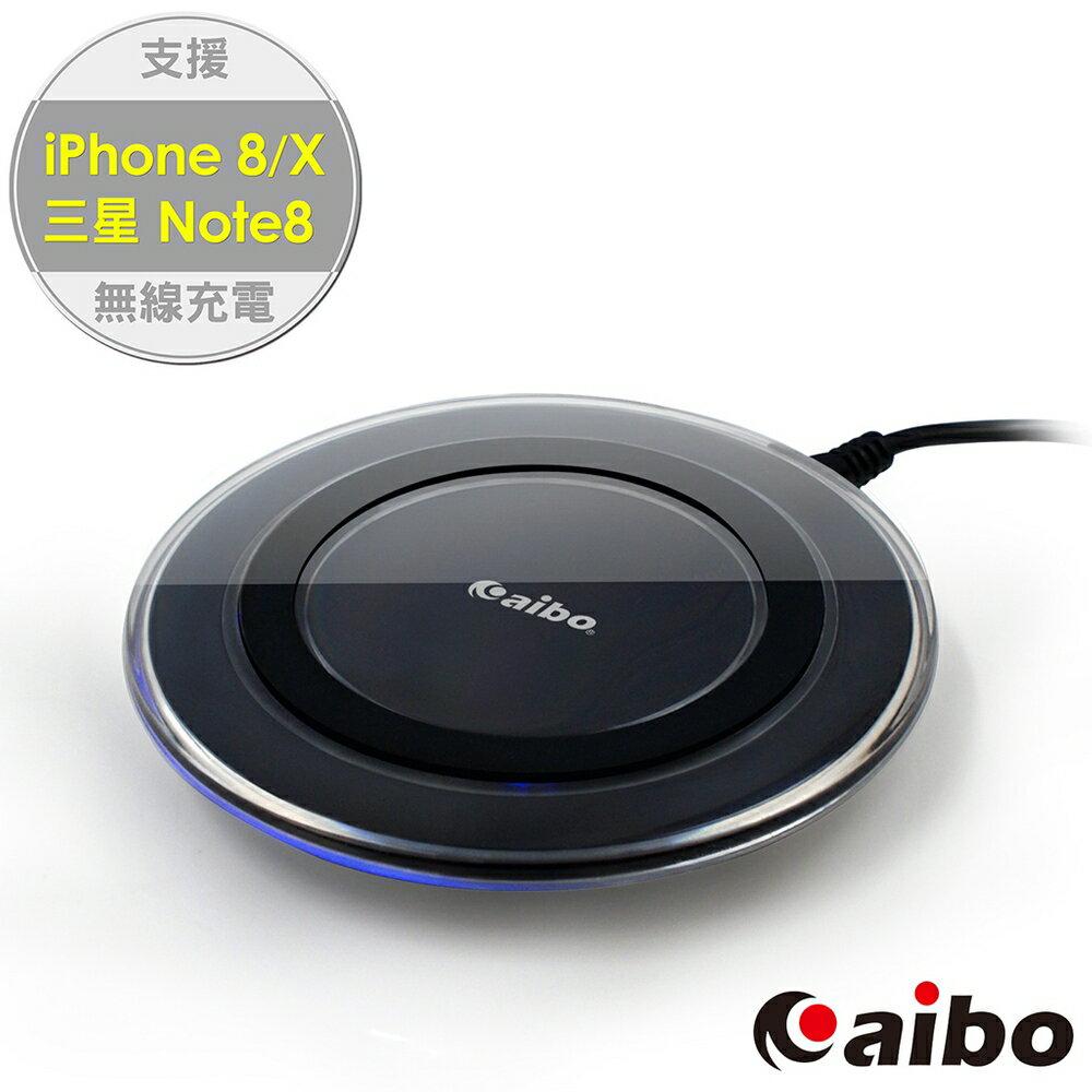 aibo TX-S6 Qi智慧型手機專用 無線充電板 1