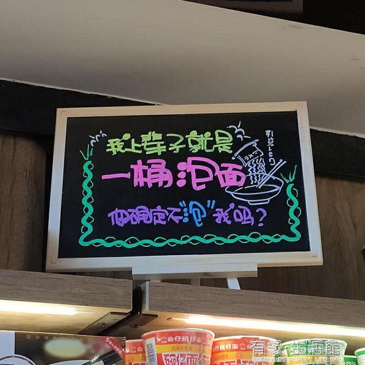 吧台小黑板店鋪用支架式迷你桌面奶茶店餐廳超市促銷活動留言【天天特賣工廠店】