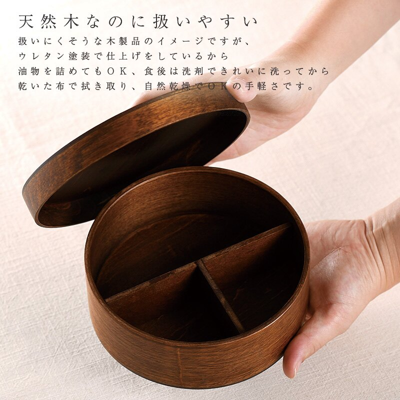 日本製 角田清兵衛商店 天然木製圓形便當盒 800ml  /  tsu-0004  /  日本必買 日本樂天直送(5490) 5