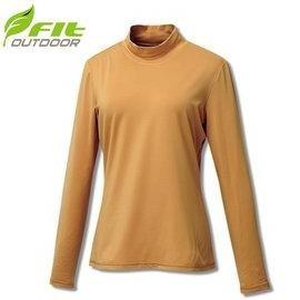 [ FIT 維特 ] 女 遠紅彈性立領保暖衣 金黃 / GW2503-34
