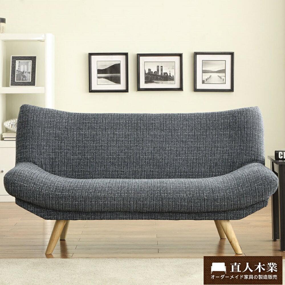 【日本直人木業】和風美學日式倆人幸福沙發