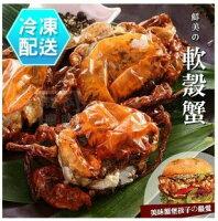 中秋節烤肉-海鮮推薦到千御國際  鮮美的軟殼蟹 海鮮烤肉 [CO00361]就在千御國際多國食品推薦中秋節烤肉-海鮮