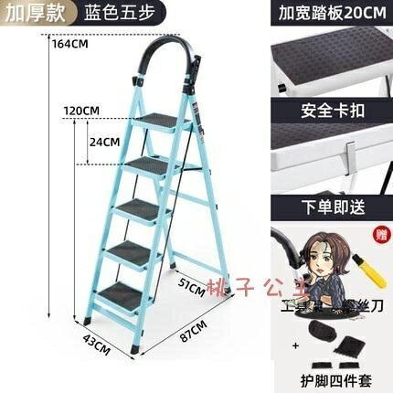 折疊梯凳 梯子家用折疊室內樓梯凳人字多功能爬梯加厚踏板鋁合金輕便伸縮梯T
