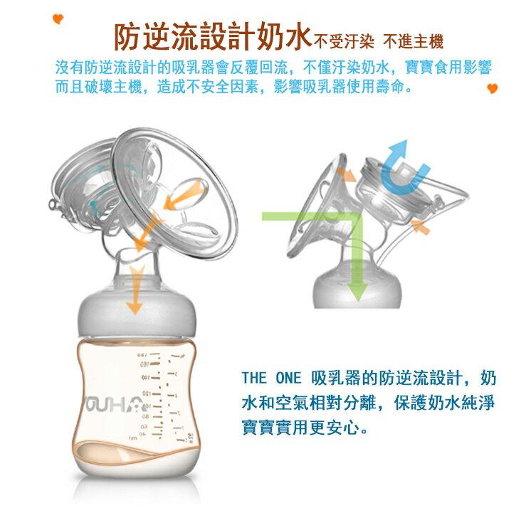 優合YOUHA THEONE 雙邊電動吸乳器 高規格PPSU奶瓶 吸奶器 擠乳器 擠奶器 溫奶器 ✿樂穎✿ 2