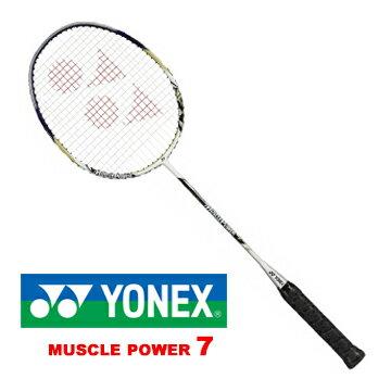 YONEX Muscle Power 7 YY羽球拍*羽毛球拍(附球袋)