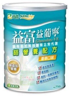 【益富】益葡寧鉻營養配方(香草) 750g/瓶