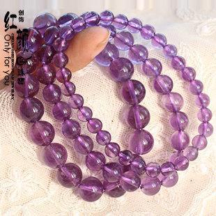 紫水晶手鏈 紫水晶圓珠單圈手鏈 女款 多款可選