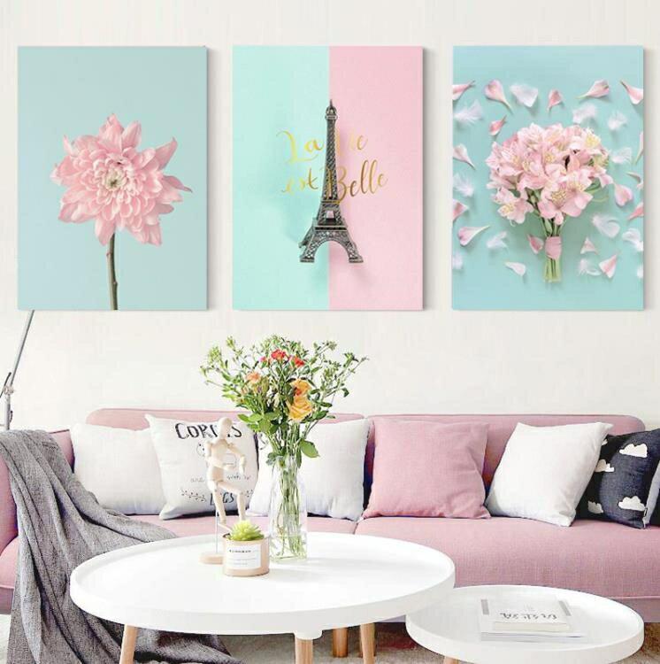 免運 優惠精選--秘密花園北歐裝飾畫客廳掛畫臥室床頭壁畫粉色墻畫小清新少女心畫