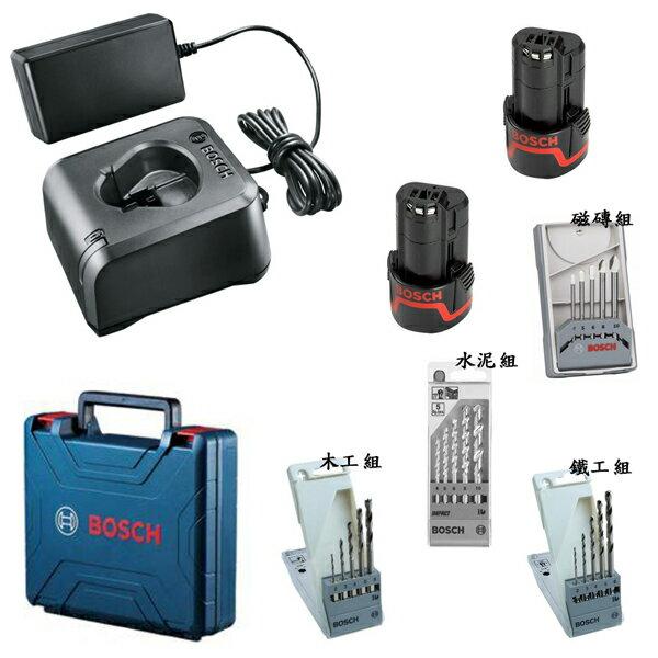 BOSCH博世2020年最新版 GSR120-LI 12V充電起子機 輕巧攜帶箱(取代GSR 12-2-LI) 1