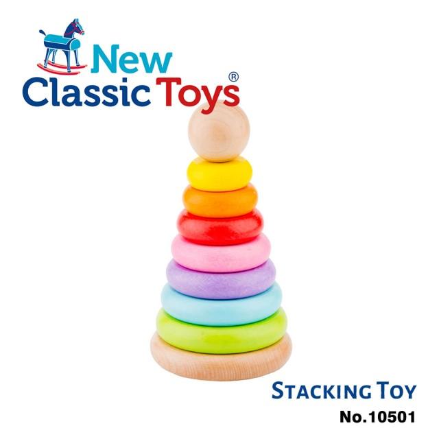 《荷蘭New Classic Toys 》幼幼彩色幾何疊疊樂 東喬精品百貨