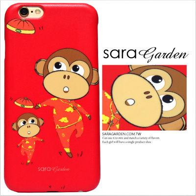 3D 客製 新年 猴子 喜氣 玩耍篇  iPhone 6 6S Plus Note5 S6 M9 828 zenfone 2 C5 Z5 M5 手機殼【G0101104】