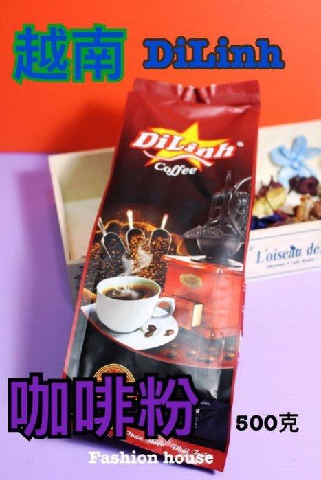 越南 DiLinh 咖啡粉