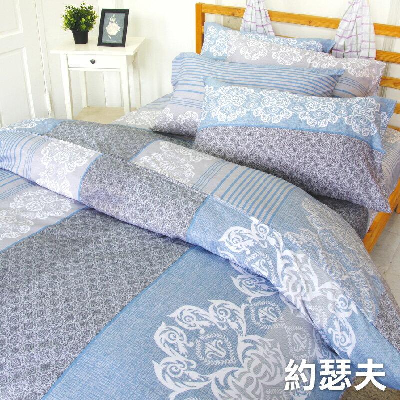 頂級天絲 床包組 被套 - 3M吸濕排汗專利技術、絲柔滑順、MIT台灣製造 4