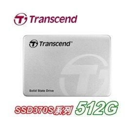 Transcend 創見 SSD 370S 512G 固態硬碟 SATA3 [TS512GSSD370S]