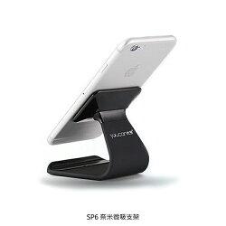 youcan SP6 奈米微吸支架 手機支架 平板支架 黏貼式支架