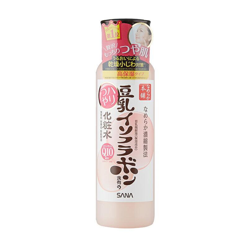 日本 SANA 豆乳美肌Q10化妝水 200ml*夏日微風* 0