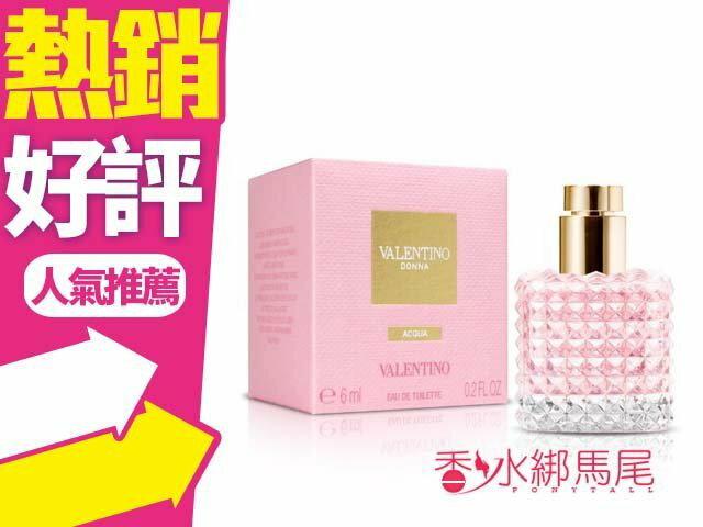 Valentino 范倫鐵諾 Donna 迷漾女性淡香水 6ml 小香水◐香水綁馬尾◐