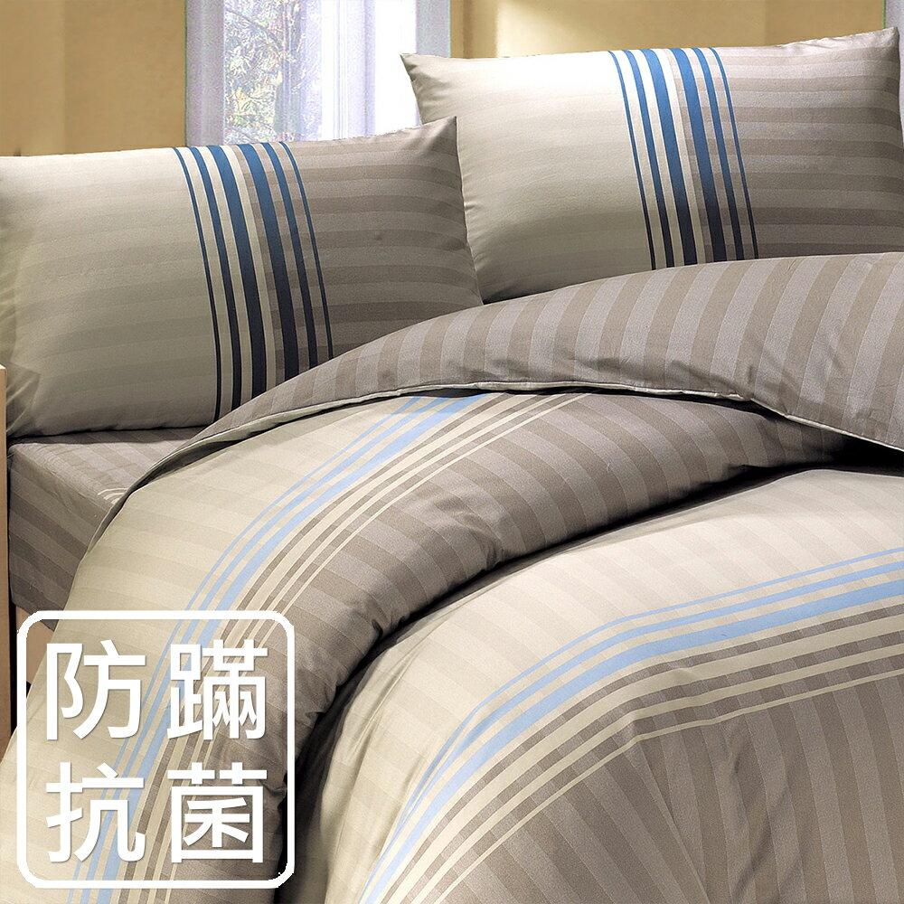 床包組  防蹣抗菌~單人~100%精梳棉床包組  條紋  美國棉 品牌~ 鴻宇  製~13