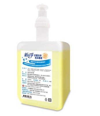 新淨皂包式抗菌洗手泡沫慕斯1000ml-6瓶/箱 送2台給皂機-無色無味/清新柚香