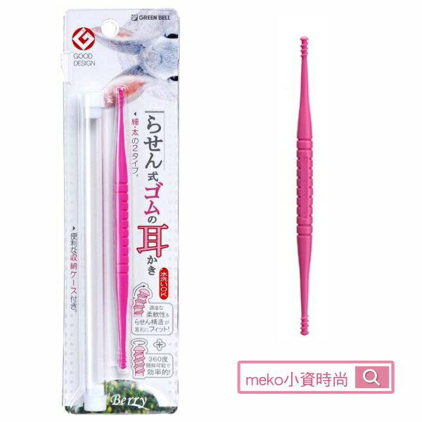 meko美妝生活百貨:【日本綠鐘】匠之技ABS全360度旋轉彩色耳扒(粉紅L)