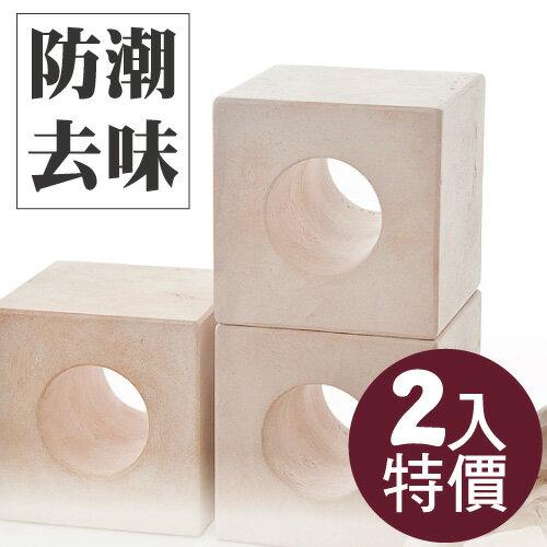 【SUZU】日本天然 珪藻土磚 2入 除臭 防潮 調節乾濕度 吸附有害氣體 日本居家熱門 UCHINO