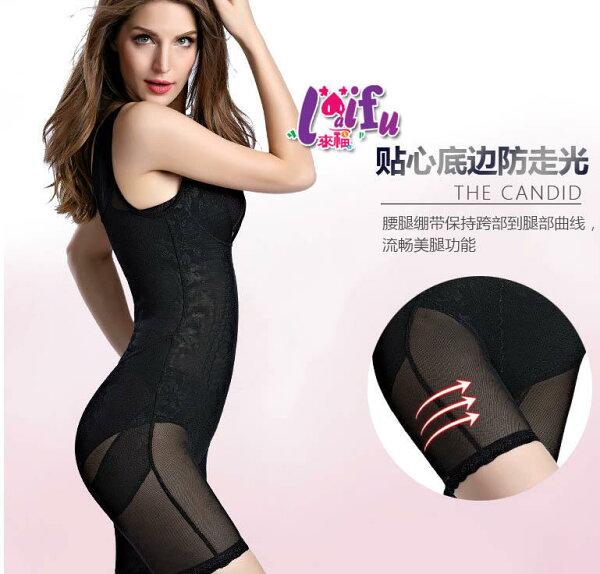 來福塑身衣,H483後脫式無痕產後收腹美體連身平口調整衣,售價480元