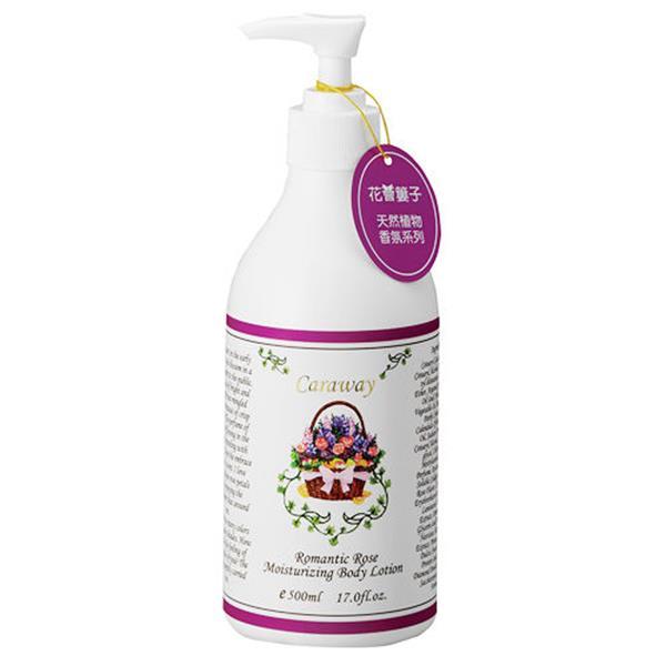 50%OFF【Q010024CP】Caraway 花薈簍子 浪漫 紫玫瑰身體乳 500ML - 限時優惠好康折扣