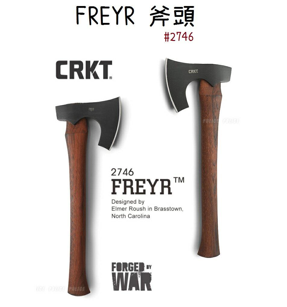 【滿$3,000↘領券折$250】【野道家】FREYR 斧頭/ 戰斧 / 野營斧 #2746