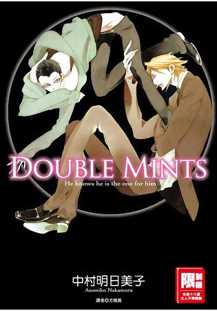 DOUBLEMINTS(全)BL限
