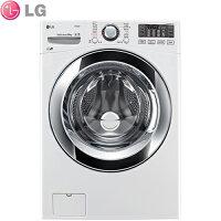 LG電子到LG 樂金 WD-S18VBW 18KG 滾筒洗衣機WiFi 蒸洗脫 (典雅白)