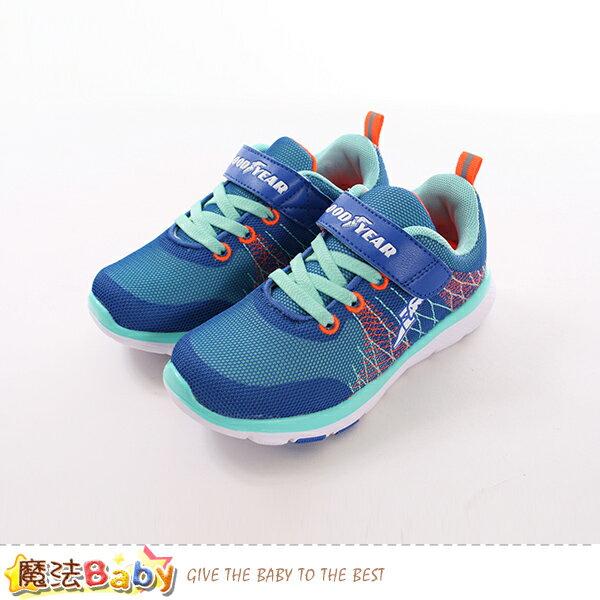 慢跑鞋中大兒童輕量運動鞋魔法Baby~sa88436