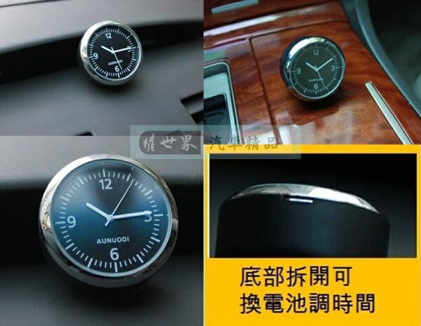 權世界汽車百貨用品:權世界@汽車用品簡易型黏貼式電池式指針式電子時鐘HD-202