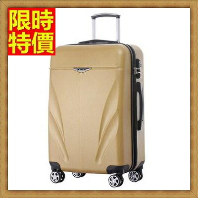 行李箱 拉桿箱 旅行箱-20吋航空級鋁材酷感十足男女登機箱4色69p40【獨家進口】【米蘭精品】