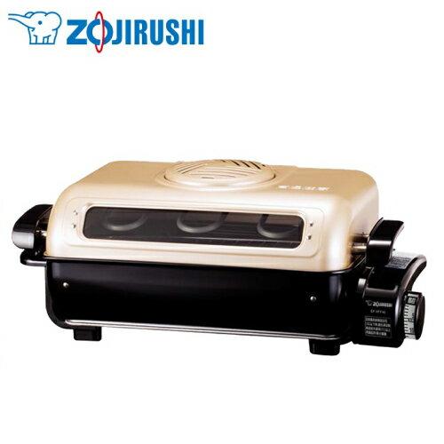 ZOJIRUSHI 象印 EF-VFF40  多功能燒烤器