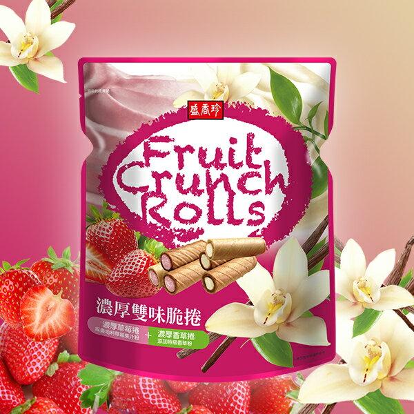 新品上市!!《盛香珍》濃厚雙味脆捲(草莓+香草)110gX10包(箱) 0