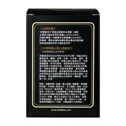 【杜爾德洋行 Dodd Tea】嚴選阿里山高山烏龍茶75g (TAM-E75) 5