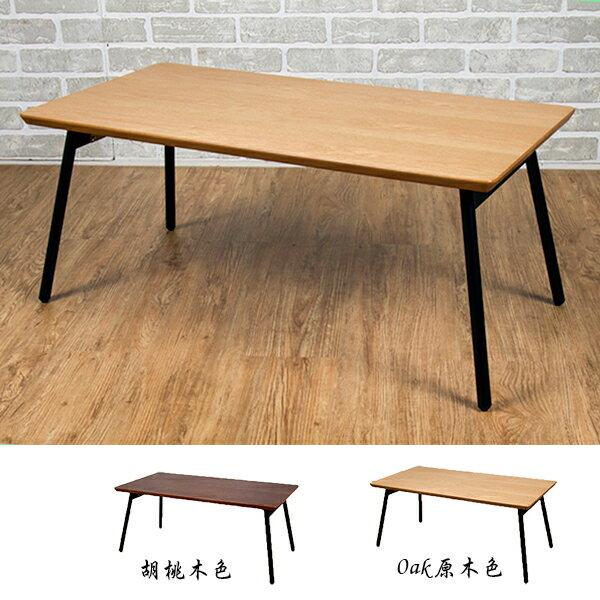 MIT台灣製日式折疊茶几桌