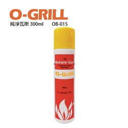 [悠遊戶外] O-Grill 純淨瓦斯 300ml 瓦斯燃料補充罐 適用於點火器 打火機 補充燃料 OB-015