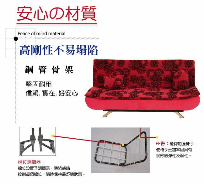 【綠家居】西爾 時尚亞麻布多段式機能沙發/沙發床(展開式變化設計)