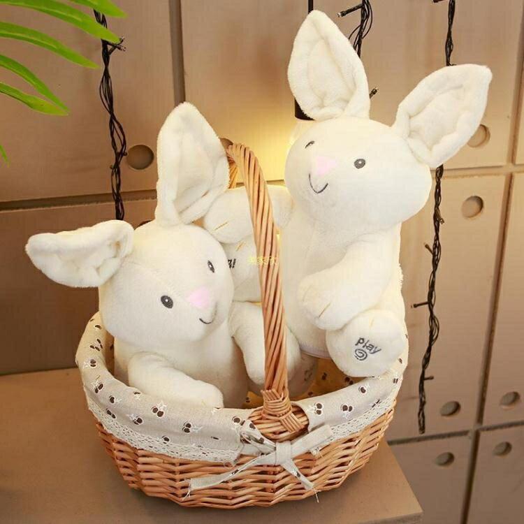 跨境亞馬遜躲貓貓兔子害羞小兔子兒童電動安撫公仔音樂毛絨玩具批 AG