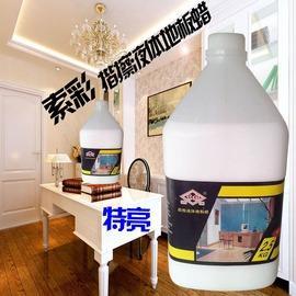 正品索彩高級揩擦液體地板蠟 地磚蠟 大理石蠟 特亮 2.5kg