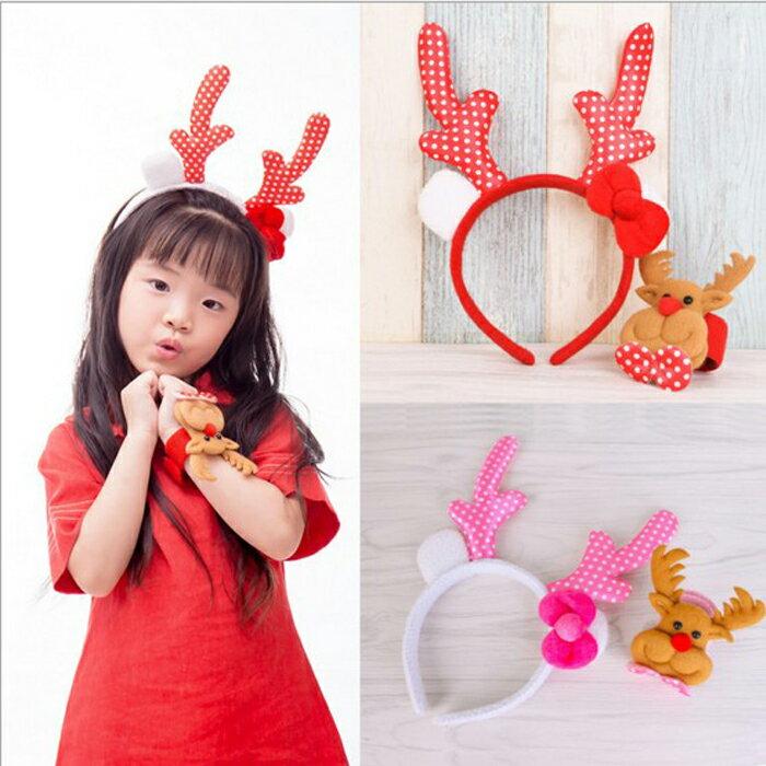 tangyizi輕鬆購【DS091】聖誕節鹿角頭箍髮圈裝飾品麋鹿拍拍圈2件套組