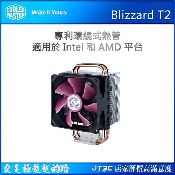 【滿3千15%回饋】CoolerMaster酷碼BlizzardT2塔型CPU散熱器※回饋最高2000點