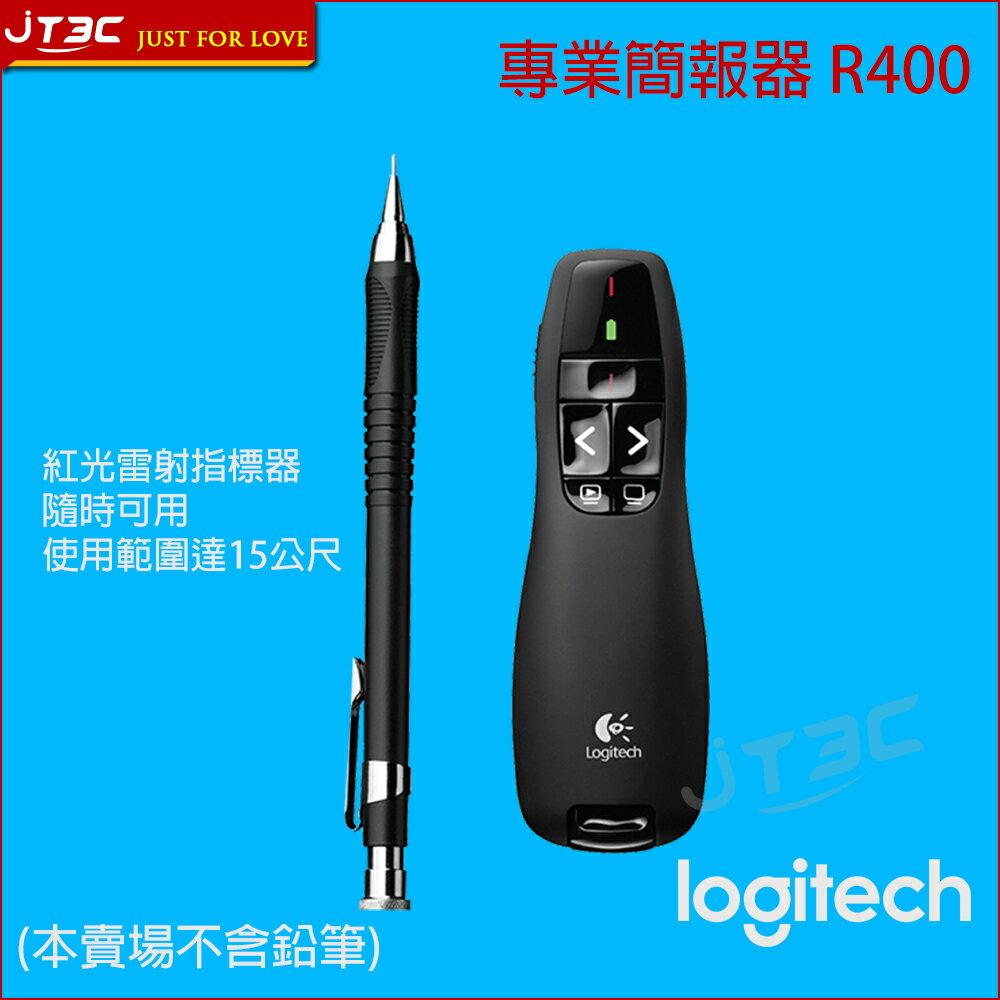 Logitech 羅技 R400 紅光 2.4G 專業無線簡報器