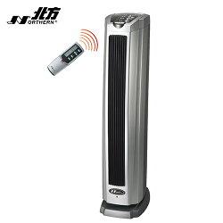 【Northern 北方】直立式陶瓷遙控電暖器(PTC868TRB)【三井3C】
